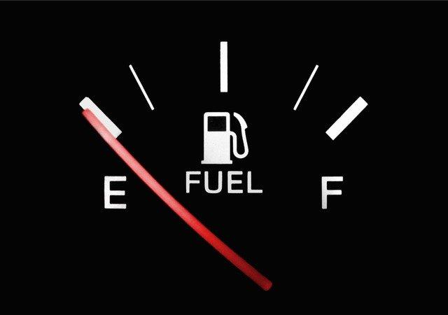 Te has Quedado sin Gasolina
